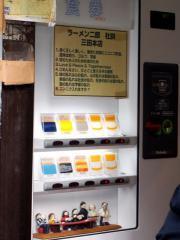 ラーメン二郎 三田本店 (53)