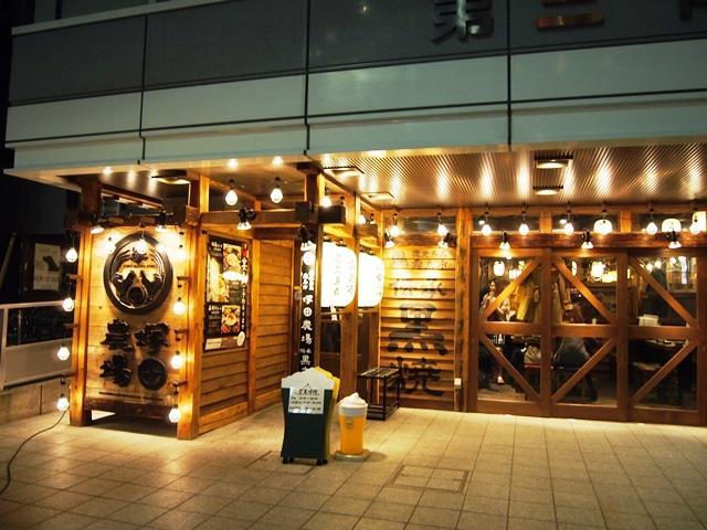塚田農場 西新宿小滝橋店 (1)