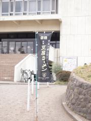 レストラン大手門 (18)