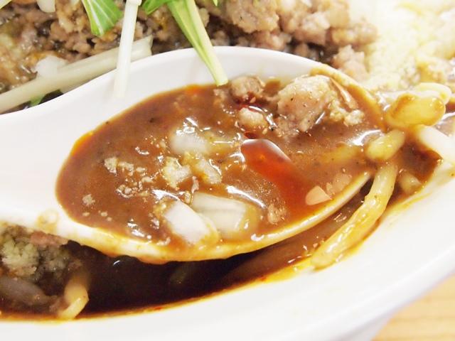 麺処 ぼたん (15)