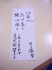 甲子園第二球場 (6)
