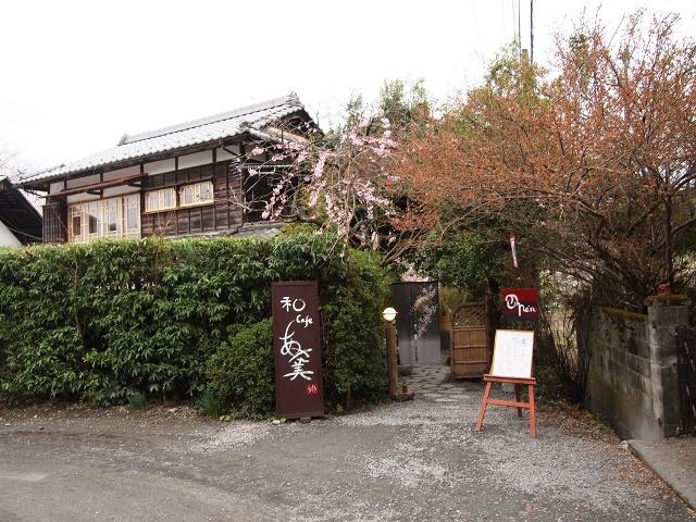 阿左美冷蔵 金崎本店 (01)