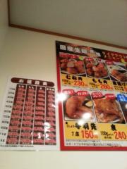 鶏の唐揚げ専門店 山田屋 広瀬店 (22)
