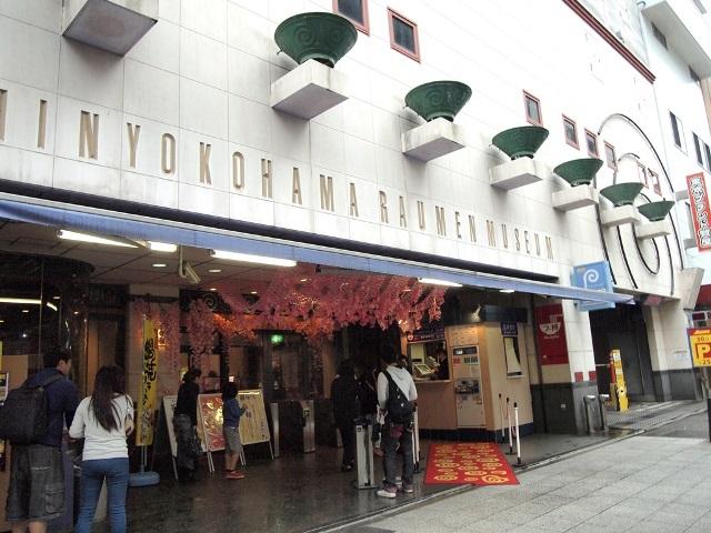 谷口食堂 (11)
