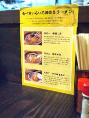 谷口食堂 (28)