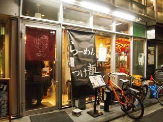 音麺酒家 楽々 (2)