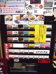 音麺酒家 楽々 (4)