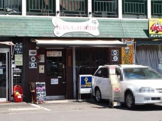 ドッグカフェ NANA&HACHI (1)