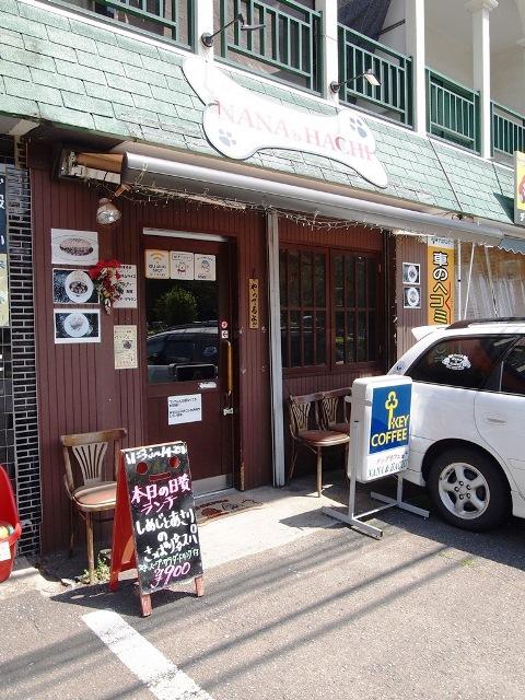ドッグカフェ NANA&HACHI (2)