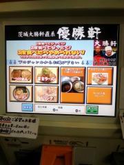 優勝軒 上尾店 (25)