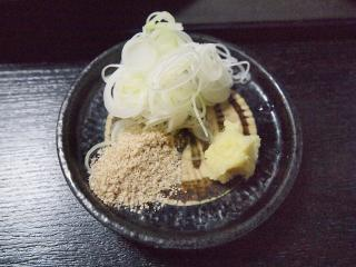 鬼うどん 金勝 (24)