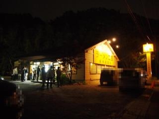 ラーメン二郎 栃木街道店 (11)