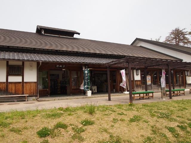 楽故亭 (11)
