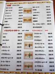 キッチン長崎 (16)