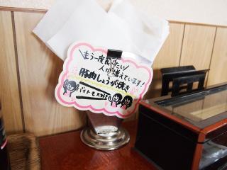 キッチン長崎 (20)