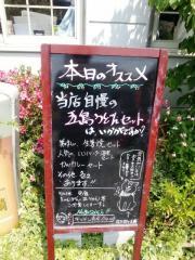 キッチン長崎 (28)