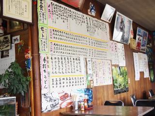 山崎屋食堂 (8)