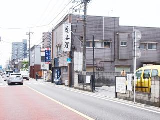 近喜屋 (1)