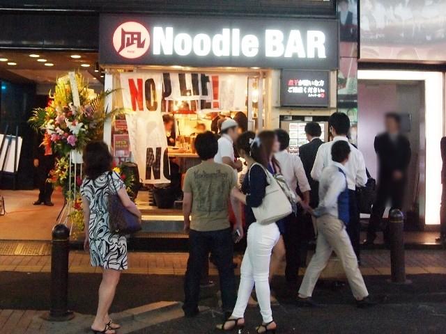 凪ヌードルバー 歌舞伎町店 (1)