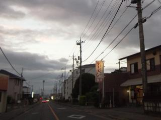 ラーメン駿河 (3)