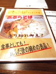 西台酒場 じもと (4)