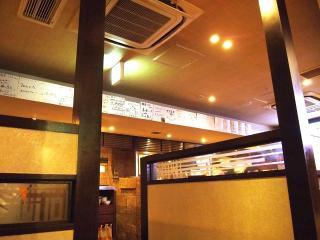 西台酒場 じもと (5)