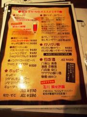 西台酒場 じもと (6)