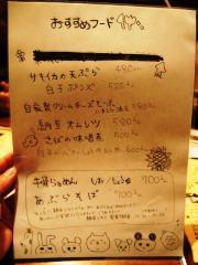 西台酒場 じもと (7)