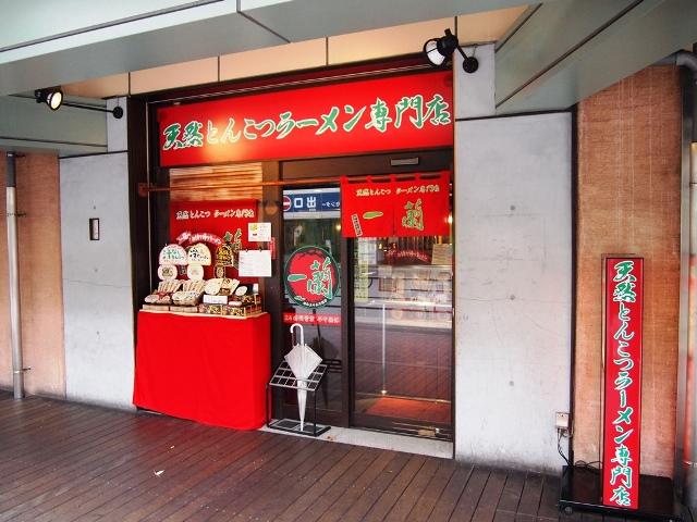 一蘭 アトレ上野山下口店 (3)