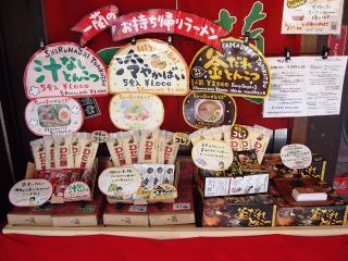 一蘭 アトレ上野山下口店 (4)