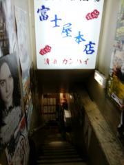 富士屋本店 (3)