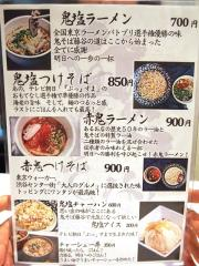 鬼そば 藤谷 (5)
