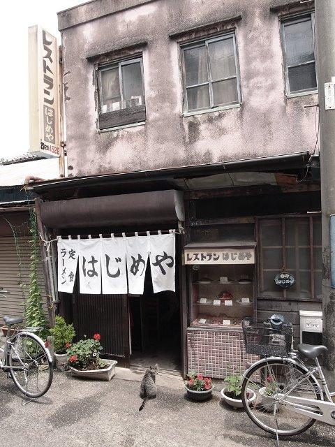 はじめや食堂 (14)