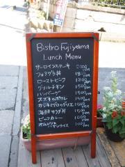 Bistro Fujiyama (10)