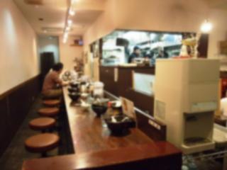 麺や 蒼 AOI (2)