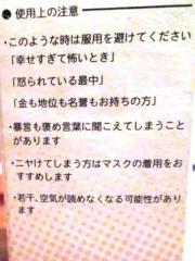 シアワセニナール (2)