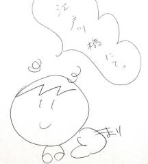 濱田マリさんのくれたサイン