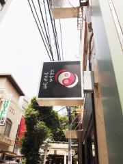 おおぜき中華そば店 (2)