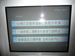 P1080341_convert_20130111180100.jpg