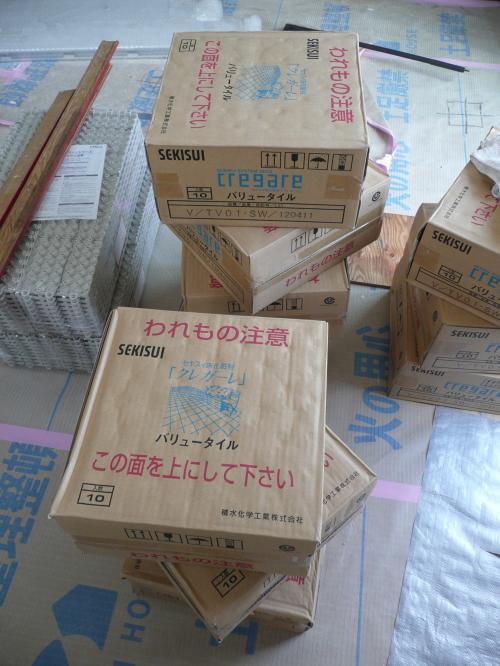P1110595_convert_20120720162648.jpg