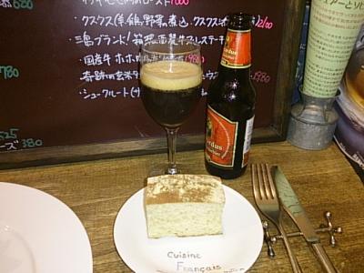 選んだビール