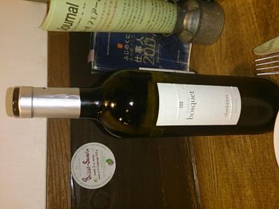 白ワインはこれ
