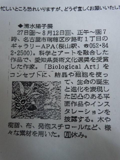 DSCN1557_20120726171025.jpg