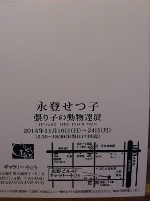DSC_2060_20141117013152d14.jpg