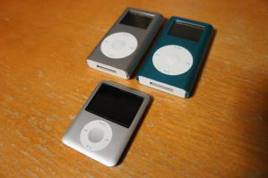 apple_ipodmini_box06.jpg