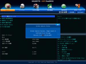 gigabyte_ga_z77x_d3h_uefi_02.png