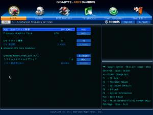 gigabyte_ga_z77x_d3h_uefi_05.png