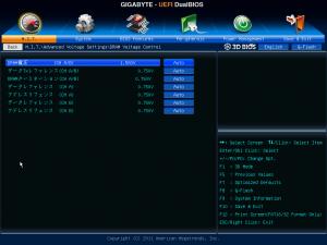 gigabyte_ga_z77x_d3h_uefi_11.png
