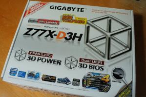 gigabyte_z77x-d3h_01.jpg