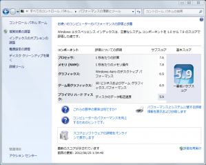 intel_corei5_3570k_08.png